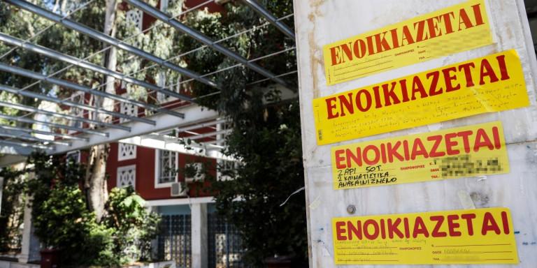 «Τσουχτερές» οι τιμές για τους φοιτητές που ψάχνουν σπίτι -Δεν βρίσκουν κάτω από 250 ευρώ!