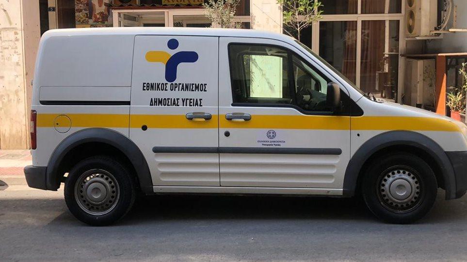 Κορωνοϊός: Συναγερμός στον ΕΟΔΥ – Εντοπίστηκαν 30 κρούσματα σε δομή ανήλικων μεταναστών στον Βύρωνα!