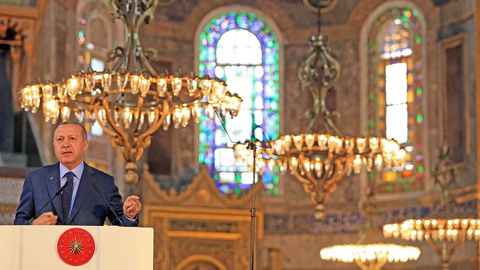 Αγιά Σοφιά: Η Δύση καταδικάζει την μετατροπή της σε τζαμί – Θλιβερή και διχαστική απόφαση!