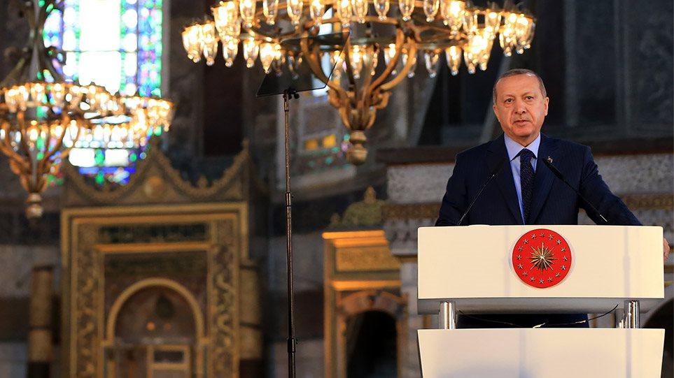 Αγία Σοφία: Υπέγραψε το διάταγμα ο Ερντογάν για να γίνει τζαμί!