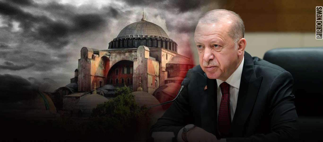 Σε παραλήρημα ο Ερντογάν: «Από τα νιάτα μου ήθελα να απελευθερώσω την Αγιά Σοφιά από την σκλαβιά και να την κάνω τζαμί»!
