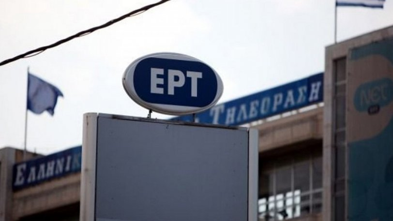 Στο «παρά ένα» των εκλογών μοιράζουν κρατικό χρήμα μέσω της ΕΡΤ σε ΠΑΟΚ, ΑΕΚ και ΟΦΗ!