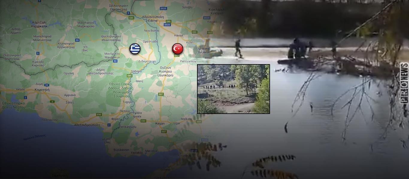 Βίντεο-ντοκουμέντα: Κατά εκατοντάδες περνούν οι παράνομοι μετανάστες από τον «θωρακισμένο» Έβρο!