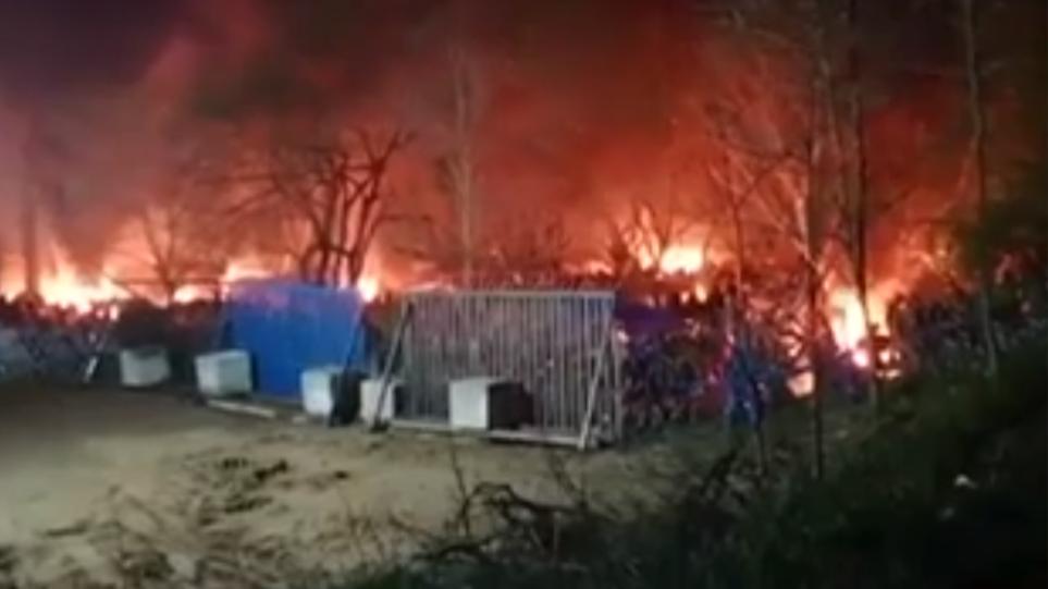 Καστανιές Έβρου: Βίντεο-ντοκουμέντο από τη φωτιά που άναψαν οι μετανάστες στα σύνορα!