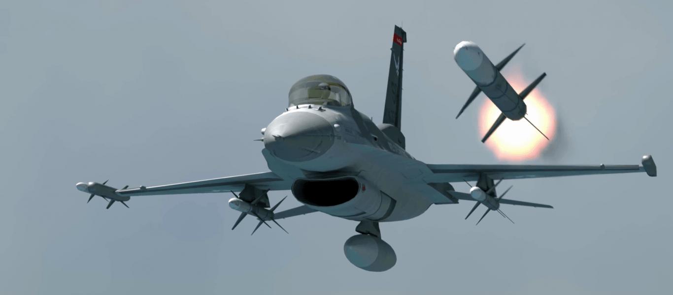 Μαχητικό F-16 καταρρίπτει drone: Μια σκηνή που έπρεπε ήδη να είχε συμβεί στο Αιγαίο! (βίντεο)