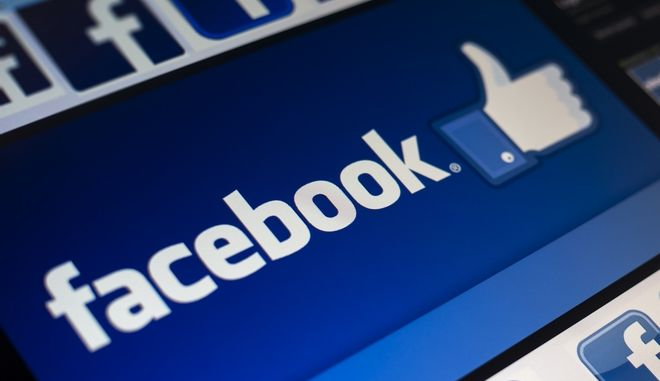 """""""Έπεσε"""" το Facebook: Προσωρινά προβλήματα λειτουργίας"""