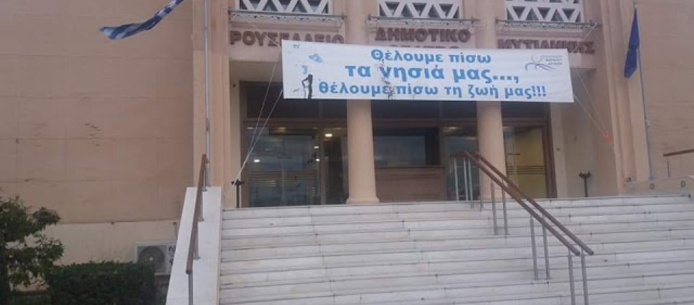 Aνεξέλεγκτη η κατάσταση στην Λέσβο: Έσχισαν την ελληνική Σημαία στο δημοτικό θέατρο Μυτιλήνης (φωτό)