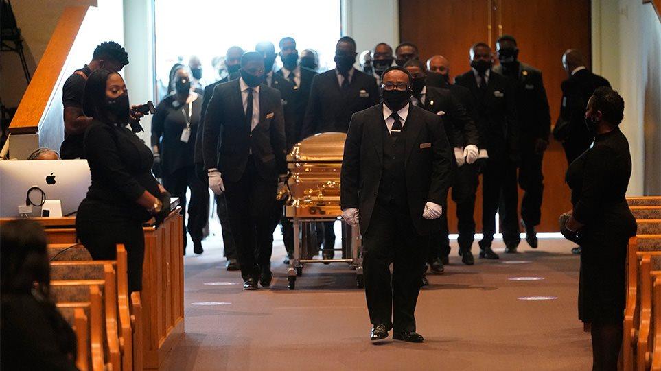 Δείτε live: Η κηδεία του Τζορτζ Φλόιντ στο Χιούστον