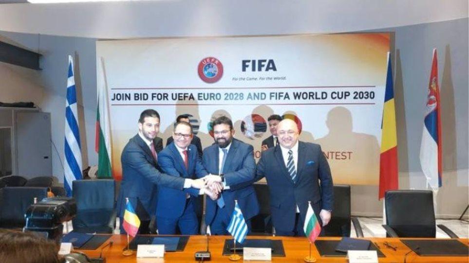 Η Ελλάδα υπέγραψε και άλλο Μνημόνιο!