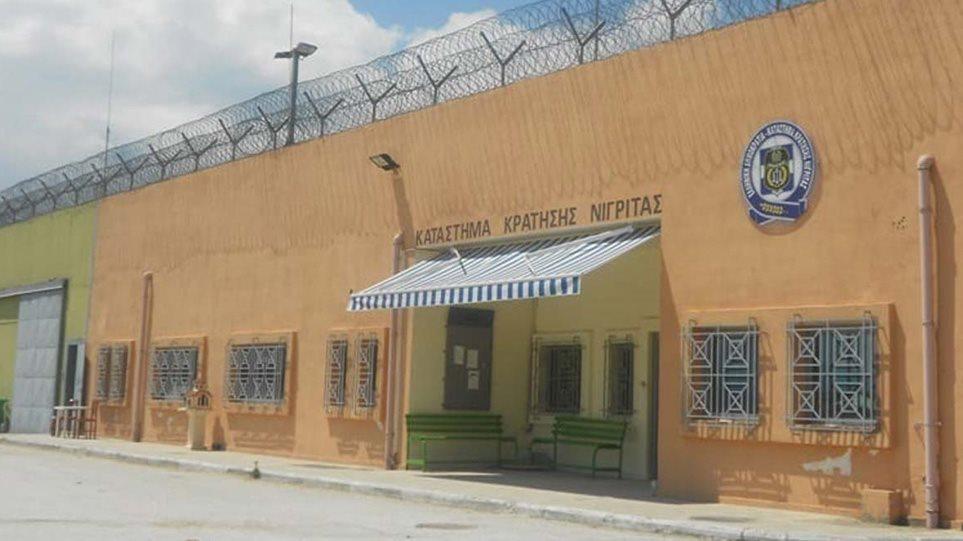 ΜΑΚΕΛΕΙΟ στις φυλακές Νιγρίτας! Βγήκαν μαχαίρια! Άγρια συμπλοκή με τραυματίες