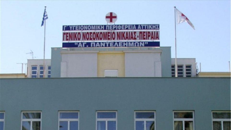 Νεκρή 17χρονη Ιταλίδα στο Γενικό Κρατικό Νίκαιας – Διαψεύδεται ότι πέθανε από Έμπολα!