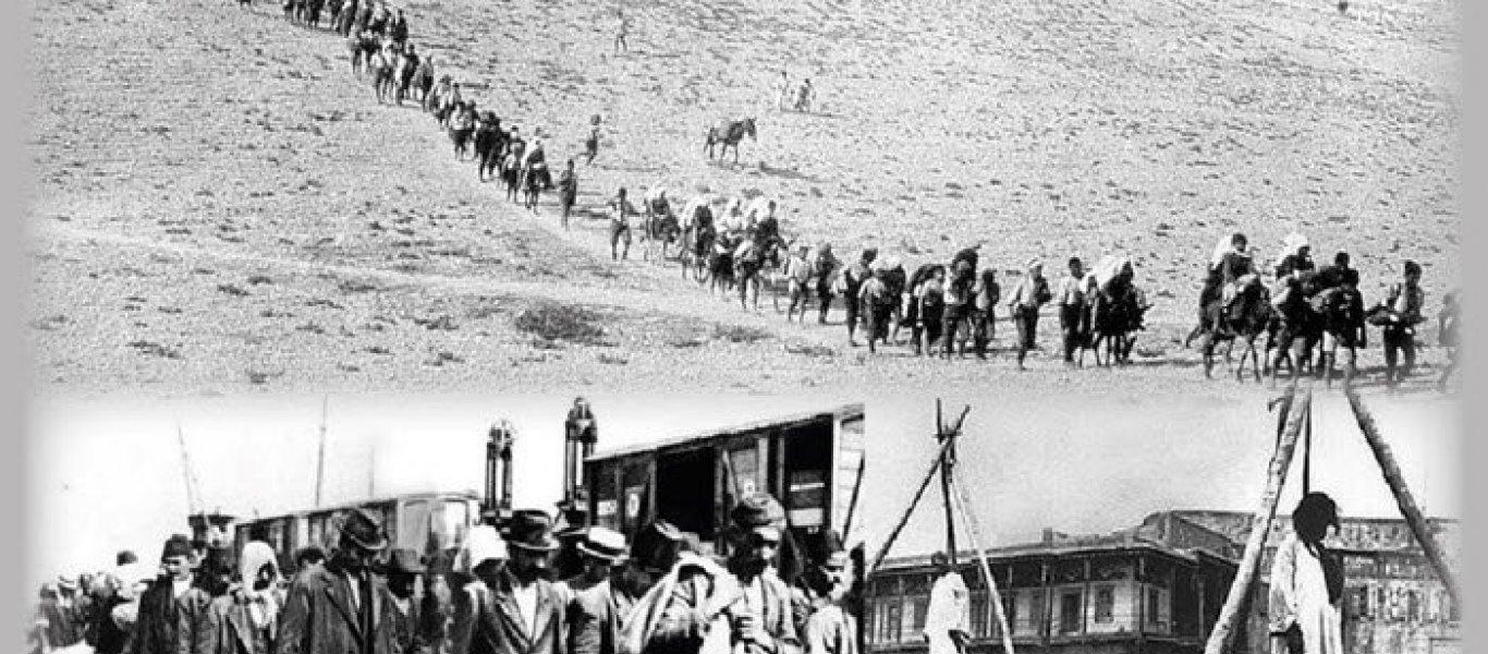 101 χρόνια από τη γενοκτονία των Ποντίων – Πέντε πράγματα που πρέπει να γνωρίζετε – Οι μαρτυρίες που συγκλονίζουν (βίντεο)