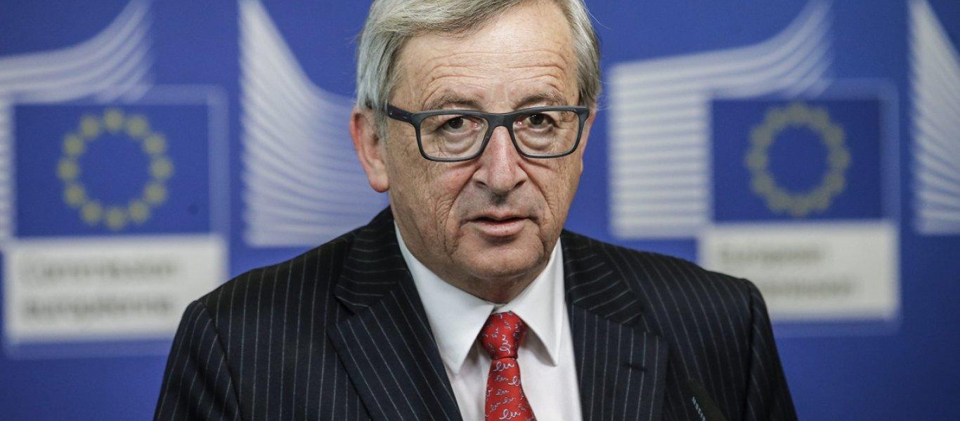 Ζ.Κ.Γιούνκερ: «Οι Γερμανοί ήθελαν την τιμωρία σας – Ο ελληνικός λαός είναι ήρωας»