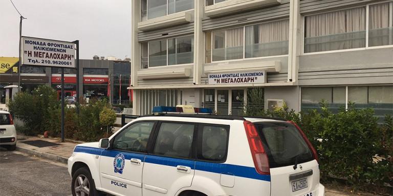 Κορωνοϊός: 5 κρούσματα στο γηροκομείο στη Γλυφάδα -Υπάλληλος «έφερε» τον φονικό ιό!