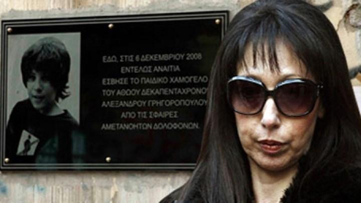 Η μητέρα του Αλέξανδρου Γρηγορόπουλου για τη δικαστική απόφαση: Το παιδί μου στο χώμα και οι δολοφόνοι ελεύθεροι!