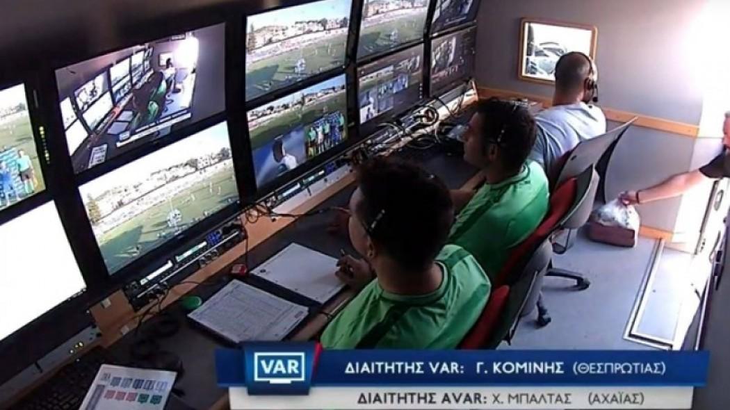Ελλαδάρα: Παρήγγειλαν σουβλάκια στο VAR του Λαμία-Παναθηναϊκός! Καλή όρεξη και καλό πρωτάθλημα να έχουμε…(ΦΩΤΟ)
