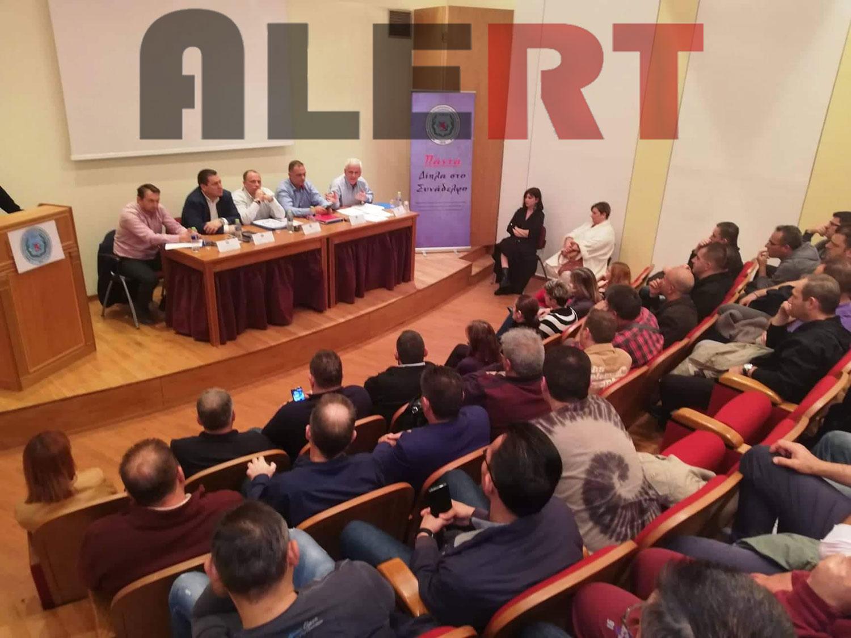 ΠΟΜΕΝΣ – Ημερίδα Θεσσαλονίκης: Προβληματισμένοι αλλά πλήρως ενημερωμένοι! (φωτο Alerttv)