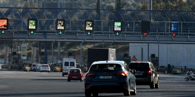 Συνεχίζουν το βιολί τους! Αυξημένη κίνηση με χιλιάδες αυτοκίνητα στα διόδια Ελευσίνας, Αφιδνών και Μαλγάρων -Ολα τα στοιχεία
