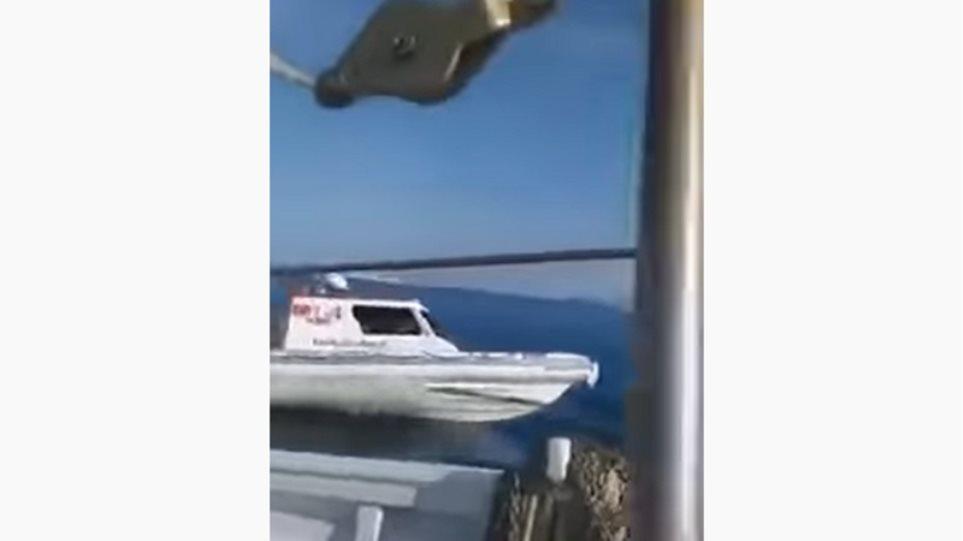 Καλόλιμνος: Έλληνας ψαράς «στόλισε» την τουρκική ακτοφυλακή που τον παρενόχλησε! (ΒΙΝΤΕΟ)