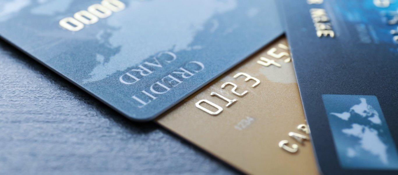 Έρχεται «σκανάρισμα» τραπεζικών λογαριασμών σε βάθος δεκαετίας – Ηλεκτρονική πρόσβαση σε όλα τα στοιχεία!