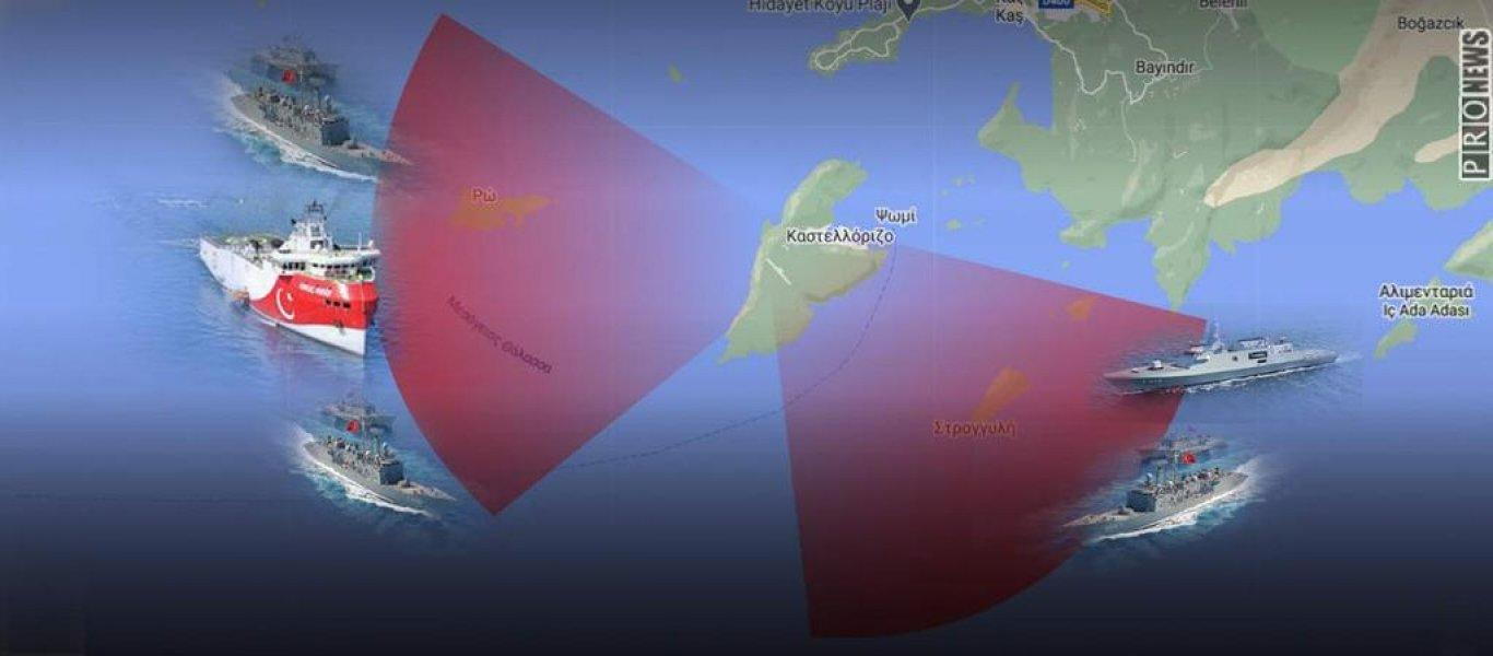 Σε αποκλεισμό του νησιωτικού συμπλέγματος της Μεγίστης προχωρά η Τουρκία – Πώς θα αντιδράσει η Αθήνα; (BINTEO)