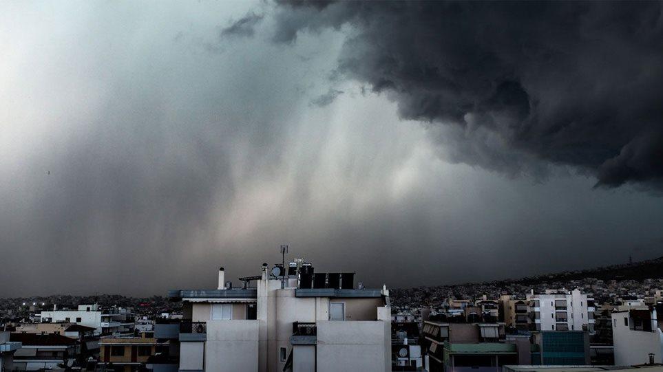 Καιρός: Έκτακτο δελτίο επιδείνωσης – Πού προβλέπονται βροχές και καταιγίδες