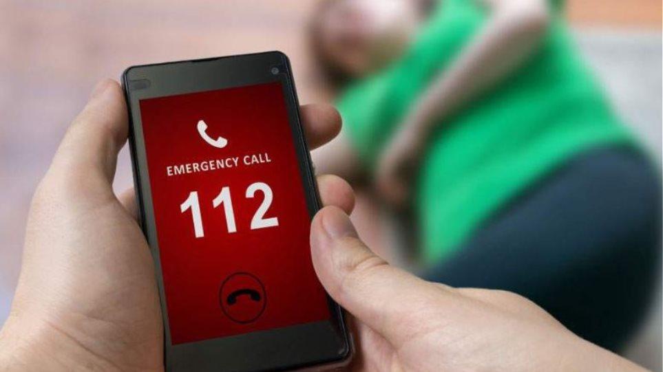 Σύστημα 112: Αυτός είναι ο λόγος που λαμβάνουμε πολλές φορές τα ίδια μηνύματα!