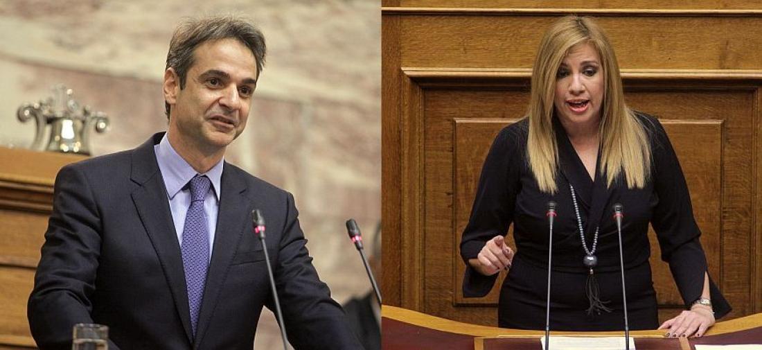 Συναντήσεις αρχηγών: «Ναι» από τη Φώφη, «όχι» από τον Τσίπρα για την ψήφο των αποδήμων!