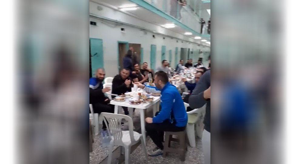 Εικόνες που παραπέμπουν σε.. ξέφραγο αμπέλι θυμίζει ο Κορυδαλλός! Κρατούμενοι κάνουν πάρτι με Σφακιανάκη! (ΒΙΝΤΕΟ)