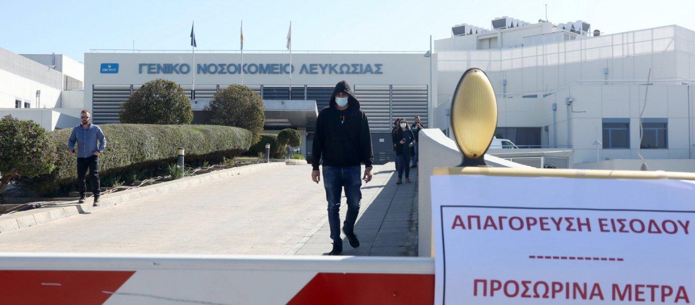 Ο «Μεγάλος Αδερφός» έφασε στην Κύπρο: Ηλεκτρονικό «βραχιολάκι» εντοπισμού σε όσους είναι θετικοί στον κορωνοϊό!