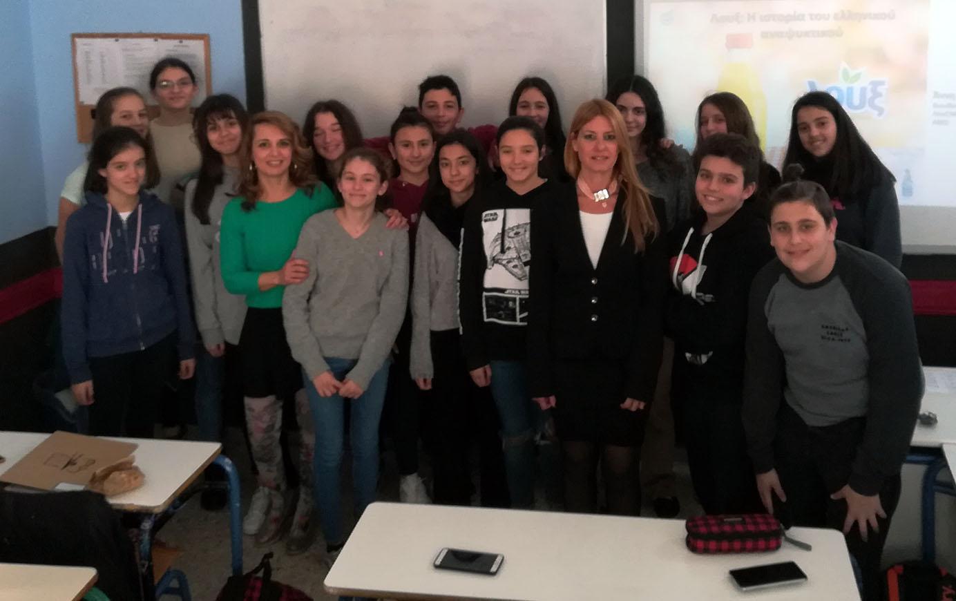 Ομιλία της Λουξ στο 1ο Πειραματικό Γυμνάσιο Αθηνών