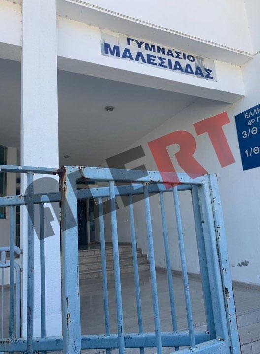 Εκλογές 2019: Κατέβασαν ρολά σε εκλογικό τμήμα στην Αιτωλοακαρνανία για να πάρουν το μεσημεριανό τους (pic)