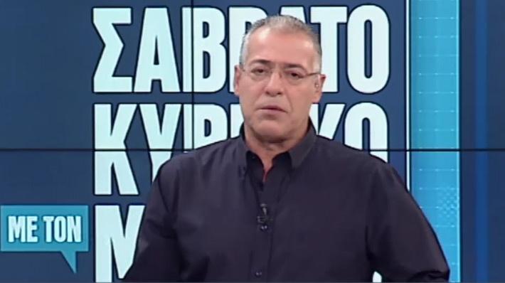 Το τηλεοπτικό κοινό «ψηφίζει» Μάνεση
