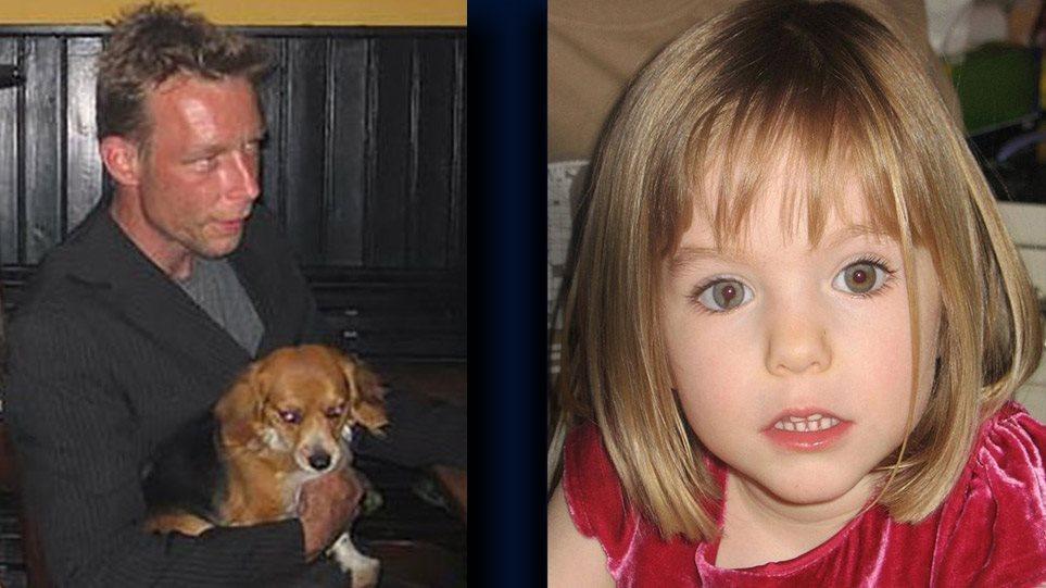 ΣΟΚ από τα νέα στοιχεία για την ΕΞΑΦΑΝΙΣΗ της Μαντλίν: Δολοφονήθηκε γρήγορα μετά την απαγωγή της λέει Γερμανός εισαγγελέας! (ΦΩΤΟ)