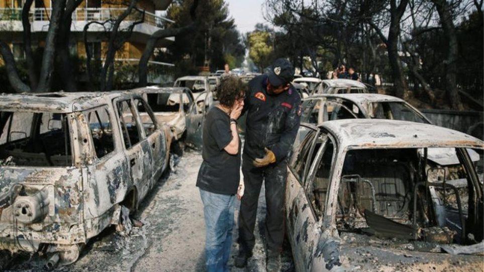 """Αιφνιδιαστική διπλή έφοδο της εισαγγελίας στην Πυροσβεστική για την τραγωδία στο Μάτι – Αναζητούν τα """"θαμμένα"""" στοιχεία!"""