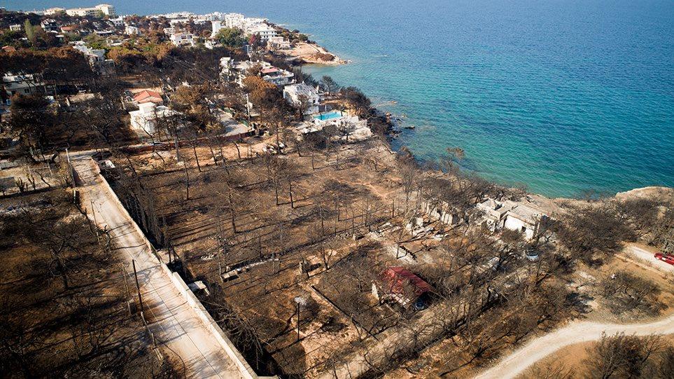 Φωτιά στο Μάτι: Νέα μήνυση στην Εισαγγελία του Αρείου Πάγου από τη χήρα Φύτρου!