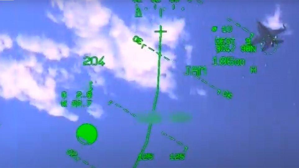 Βίντεο-ντοκουμέντο: Ελληνικό Mirage καταδιώκει τουρκικό F-16 στο Αιγαίο! Σκληρή αερομαχία! Μια ΑΠΟΔΕΙΞΗ από την καθημερινότητα των Ελλήνων πιλότων στο Αιγαίο