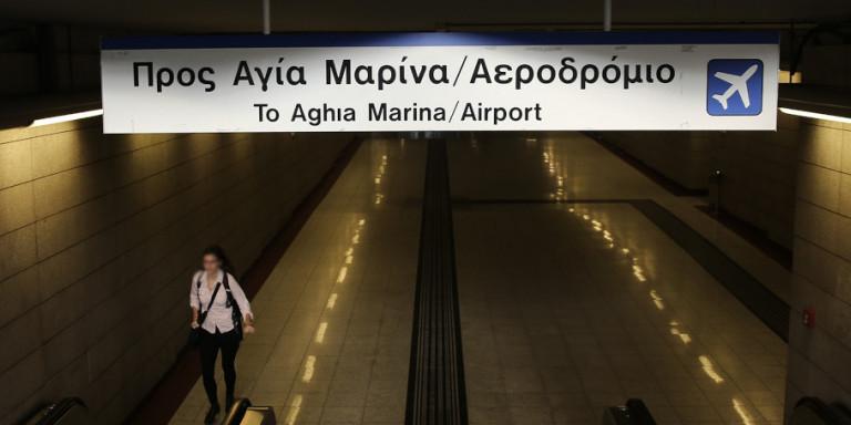 Οργή για την απεργία στο Μετρό: Για 21 άτομα προκάλεσαν χάος στην Αθήνα -Απίστευτη ταλαιπωρία!