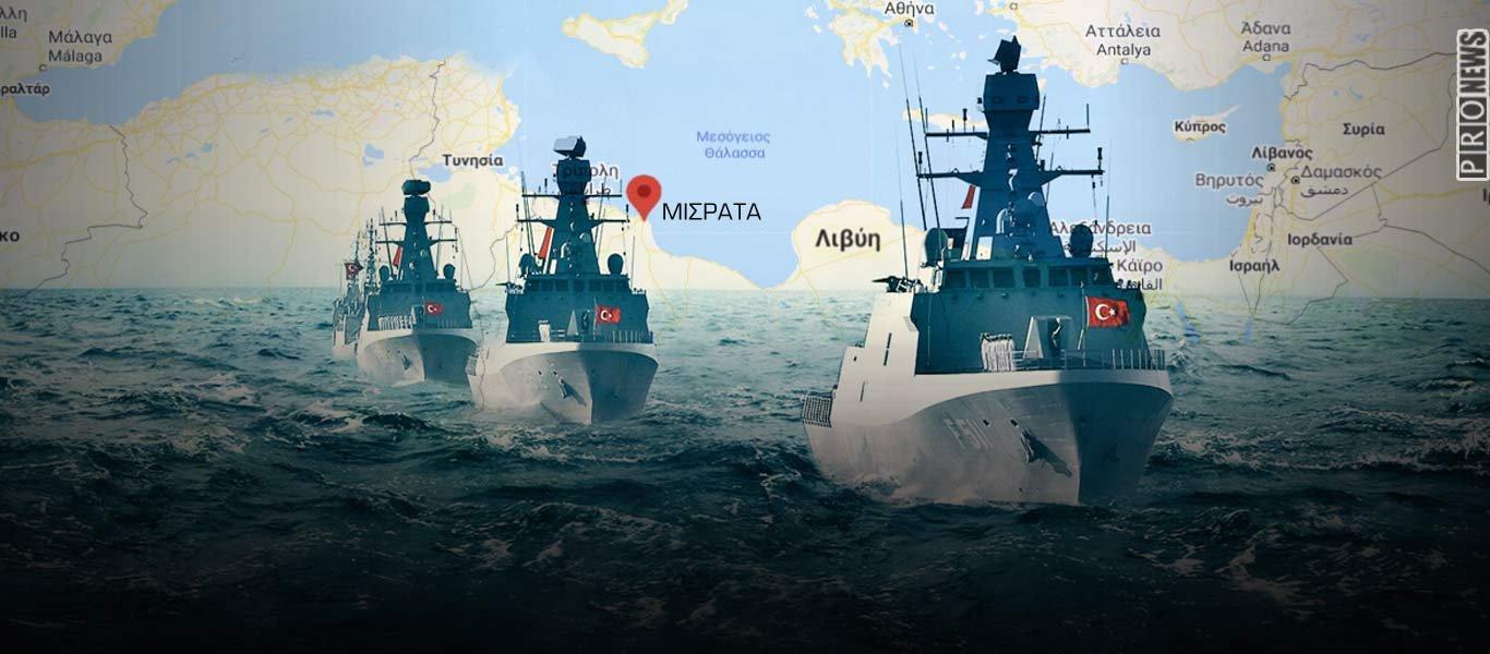 Ανακοινώθηκε η κατασκευή τουρκικού ναυστάθμου στη Μισράτα της Λιβύης: Ολική περικύκλωση της Ελλάδας