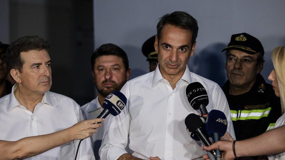 Σεισμός στην Αθήνα: Μητσοτάκης- Άμεση η κινητοποίηση του κρατικού μηχανισμού – Πρώτο μέλημα να προστατεύσουμε ζωές και περιουσίες! (BINTEO)