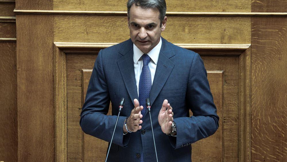 Κ. Μητσοτάκης: Από σήμερα τα capital controls είναι παρελθόν!