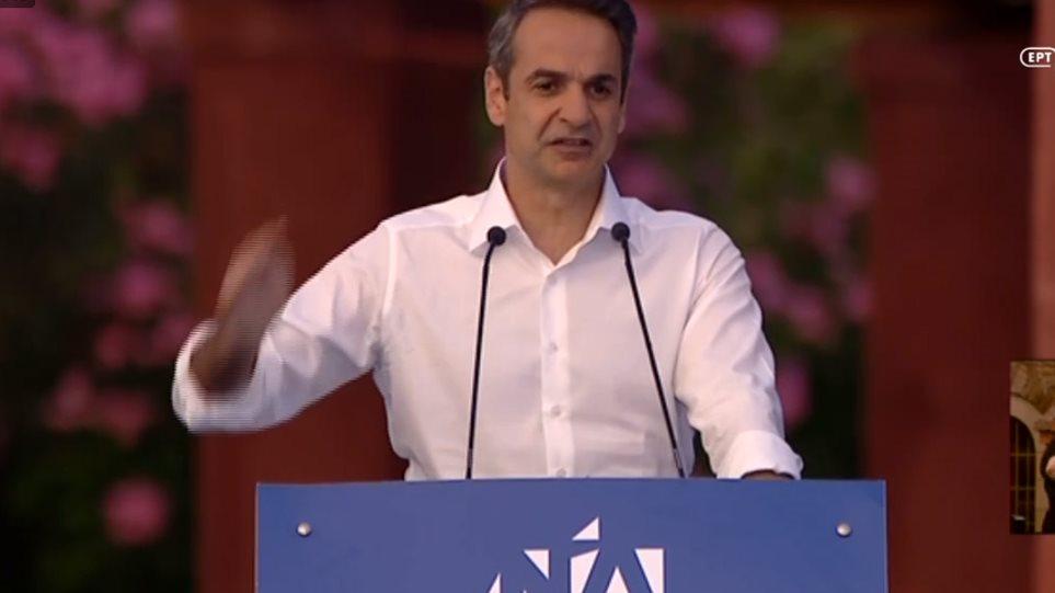 Μητσοτάκης στην Πάτρα: Ισχυρή εντολή για ανάπτυξη και αυτοδύναμη Ελλάδα! (BINTEO)