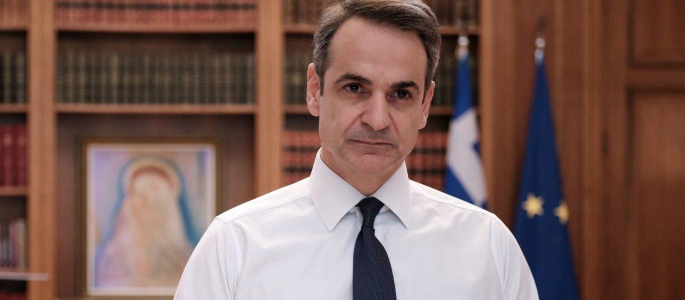 K.Mητσοτάκης: «Δεν είμαστε στην αρχή του τέλους αλλά στο τέλος της αρχής» – Θα τραβήξει πολύ ακόμα…