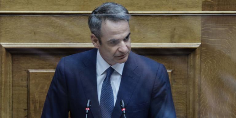 Μητσοτάκης από Βουλή: Η Ελλάδα μεγαλώνει -Επεκτείνουμε άμεσα την αιγιαλίτιδα ζώνη στο Ιόνιο στα 12 μίλια! (ΒΙΝΤΕΟ)