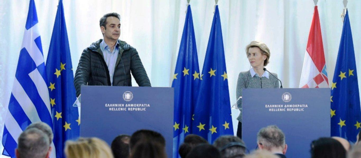 Μητσοτάκης: «Η Ευρώπη δε μας βοήθησε – Κανείς παράνομος μετανάστης στην Ελλάδα»