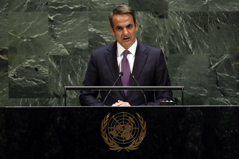 Μητσοτάκης στον ΟΗΕ: Η Ελλάδα δεν μπορεί να αντέξει μόνη της το μεταναστευτικό! Το μήνυμα στην Άγκυρα! (βιντεο)
