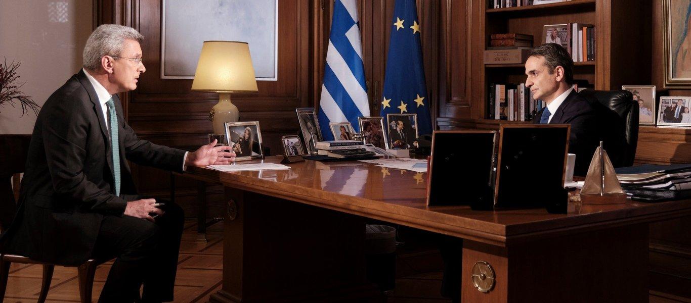 Παραδοχή Κ.Μητσοτάκη: «Έκανα κάτι πιο σκληρό απ' ότι μου είπε η επιτροπή – Εγώ αποφάσισα να κλείσω την οικονομία» (BINTEO)