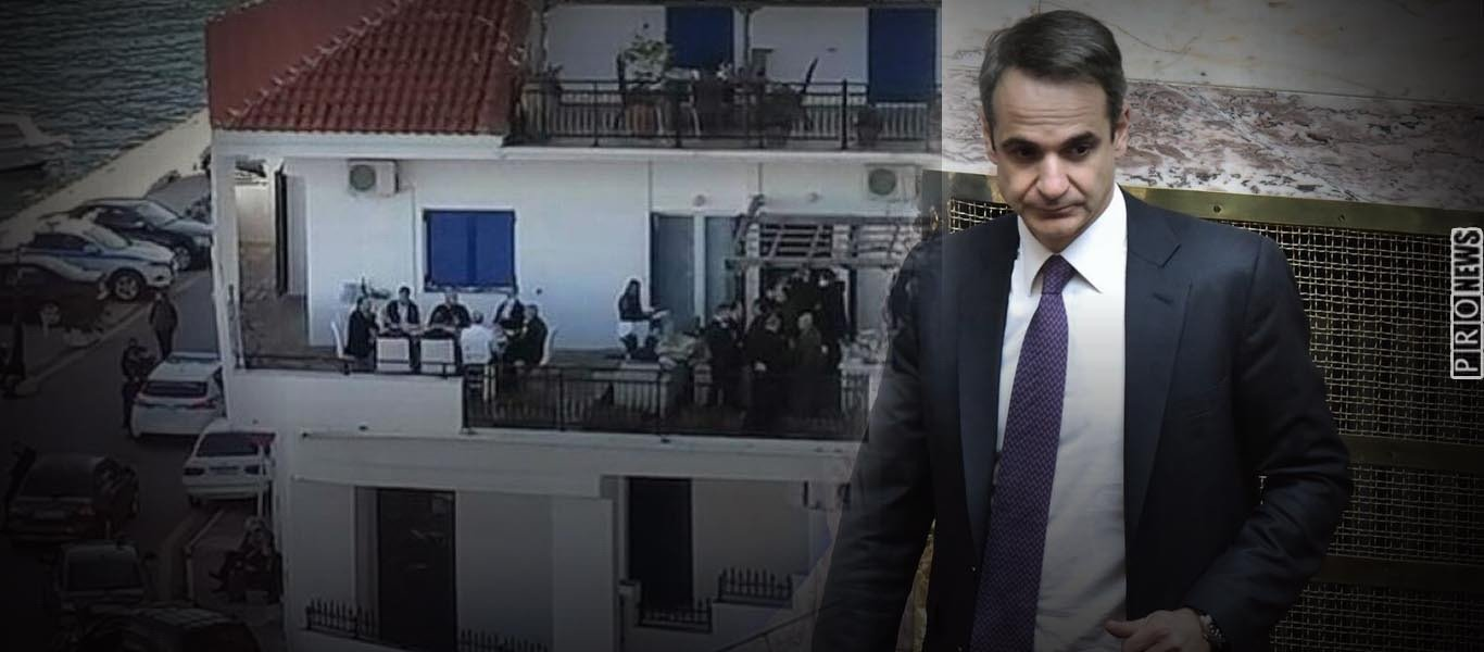 Γεύμα Κ.Μητσοτάκη στην Ικαρία: Τον κατακεραυνώνουν τα διεθνή ΜΜΕ – Σιωπούν τα ελληνικά κανάλια! (φωτο&βιντεο)