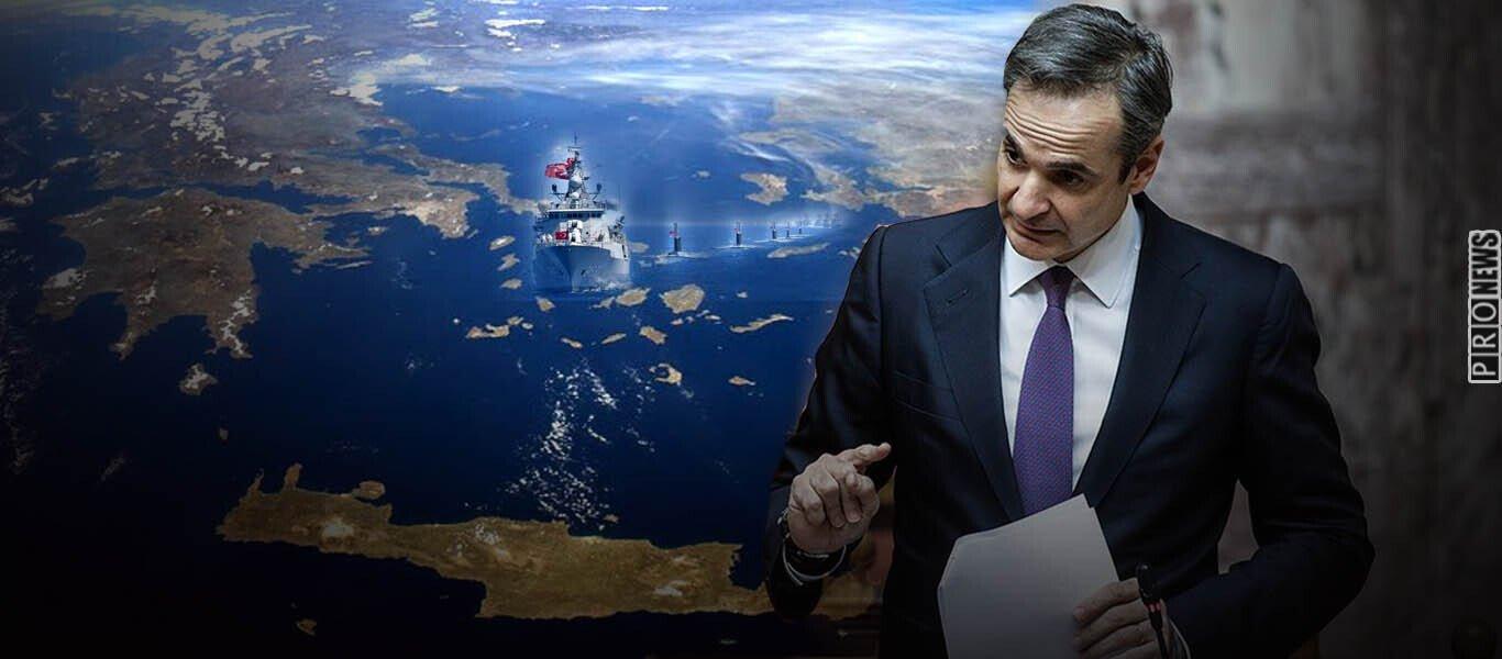 «Κ.Μητσοτάκη σταμάτα να διαπραγματεύεσαι με την Τουρκία το Αιγαίο» ζητάνε πέντε πρώην υπουργοί και βουλευτές της ΝΔ