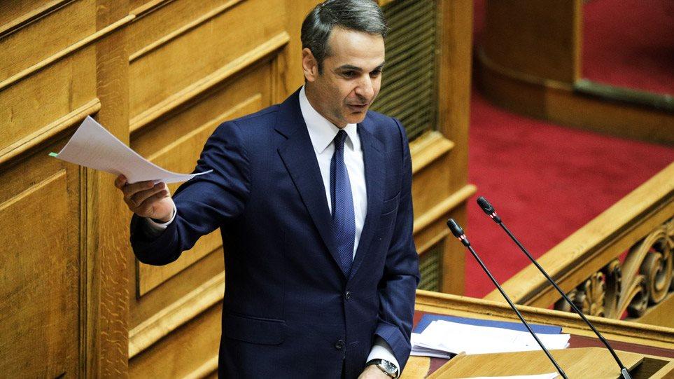 ΕΝΦΙΑ: Μείωση 22% από τον Αύγουστο εξήγγειλε ο Μητσοτάκης!